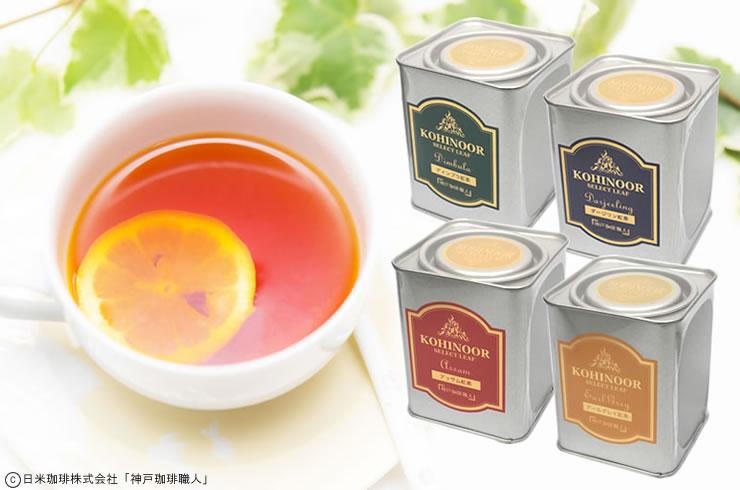 紅茶「KOHINOOR(コヒヌール)」