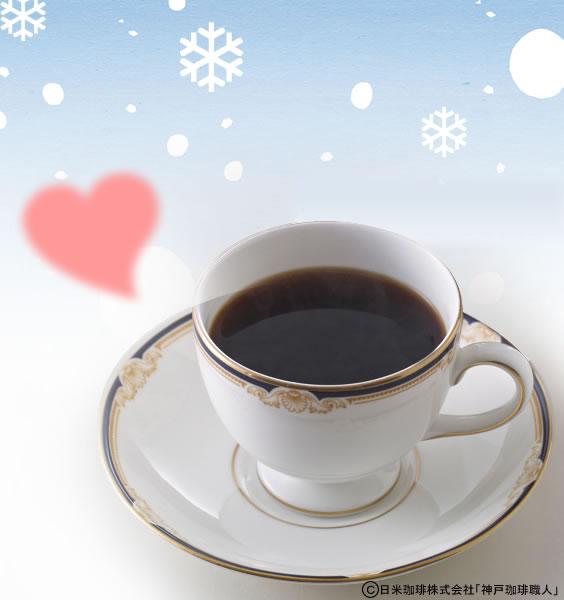 暖かいコーヒー