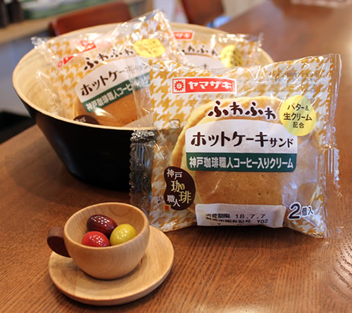 山崎製パンコラボ